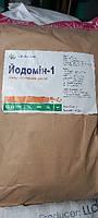 Суміш гігієнічна «Йодомін-1» 1кг