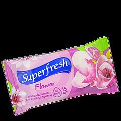 """Влажные салфетки SuperFresh """"Фловер"""" 15шт"""
