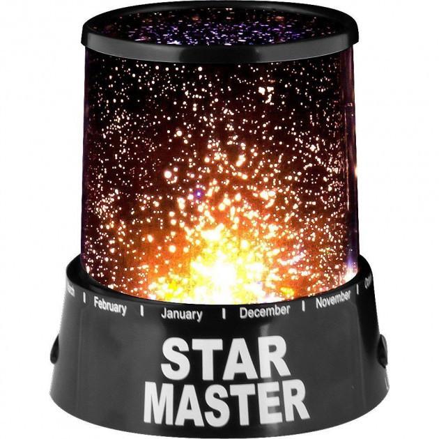 Проектор Звездное Небо Star Master Черный