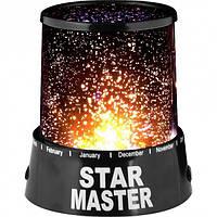 Проектор Звездное Небо Star Master Черный, фото 1