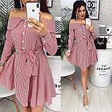 Платье с длинным рукавом рубашечного стиля и открытыми плечами, разные цвета р.44-46 Код 108Р, фото 2