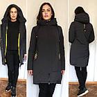 Куртки Пуховики Visdeer Баталов Жіночі Оптом Розміри 48-58 Фабричний Китай Опт, фото 5