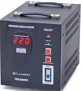Luxeon FDR-5000 - стабилизатор напряжения для насосной станции, скважинного насоса, стиральной машины