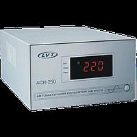 LVT АСН 250 - стабилизатор для газового котла твердотопливного релейный стабилизатор для насоса на котле