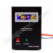 LogicPower LPY-B-PSW-800VA + ИБП для котла - бесперебойник - УПС -UPS