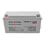 LogicPower LPM-MG 12V 150AH - 12В - 150 А/ч - мультигелевый аккумулятор, AGM