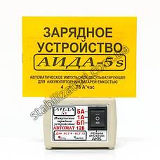 АИДА-5s - украинское автомобильное зарядное, фото 3