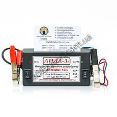 АИДА-3s - зарядное устройство для аккумуляторных батарей, фото 3