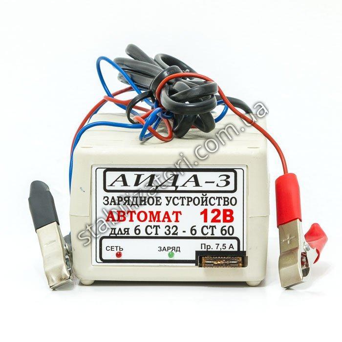 АИДА-3 - ЛУЧШЕЕ автомобильное зарядное для акб
