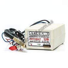 АИДА-3 - ЛУЧШЕЕ автомобильное зарядное для акб , фото 2