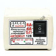 АИДА-8s с перекл гел/кисл - Зарядное для гелевых, мультигелевых, AGM, кислотных, аккумуляторов
