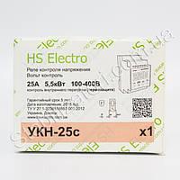 HS-Electro УКН-25с ( т ) - реле напряжения с термозащитой