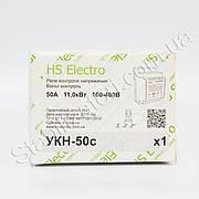 HS-Electro УКН-50с - реле напряжения, защита от перепадов