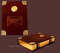 Гостевая Книга