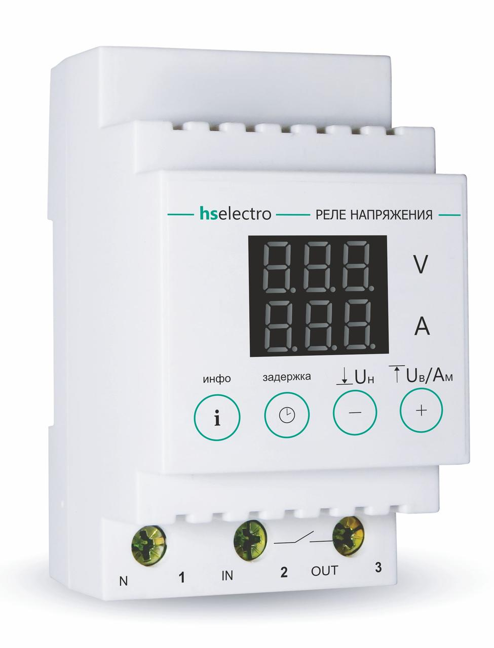 Реле напряжения с контролем тока HS-Electro НТ-32с