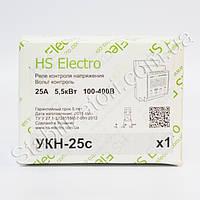 HS-Electro УКН-25с - реле контроля напряжения