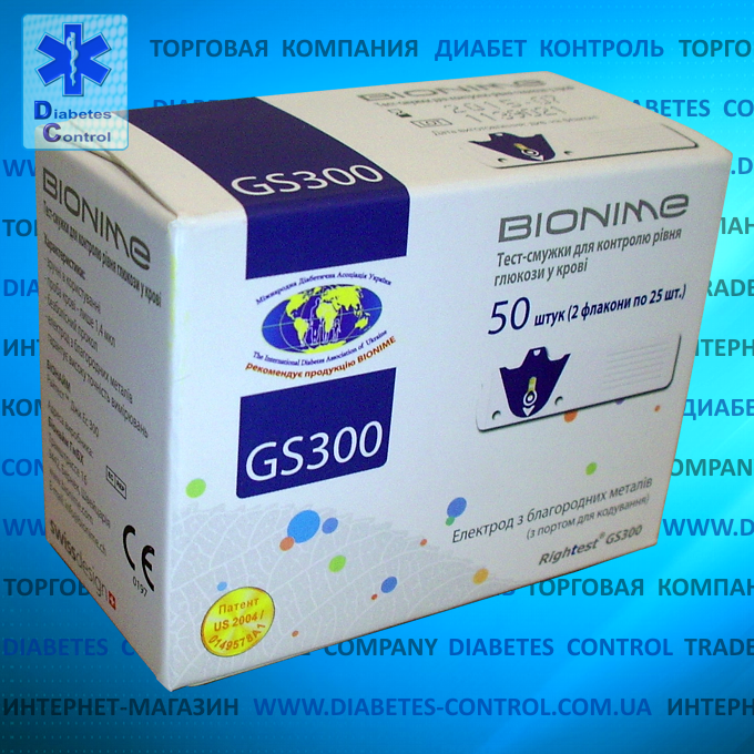 Тест-полоски для глюкометра Bionime Rightest GS300 / Бионайм ГС300, 50 шт. СРОК ХРАНЕНИЯ - 10/2017