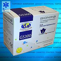 Тест-полоски для глюкометра Bionime Rightest GS300 / Бионайм ГС300, 50 шт. СРОК ХРАНЕНИЯ - 06/2017