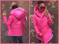 Розовая  модная зимняя куртка Джени , фото 1