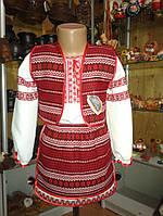 Тканий костюм для дівчинки (трійка)
