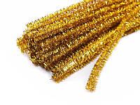 Синельная проволока — Сверкающее золото, диаметр 7 мм, 30 см, 1 шт