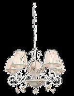 Люстра Wunderlicht H8788-45W