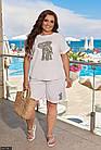 Костюм женский шорты футболка большого размера  белый Осень Украина 48-62, 830708-5, фото 2