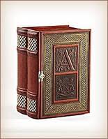 Книга- бар с хрустальным графином, натуральная кожа.