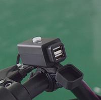 USB мото зарядка на кермо, 2 х USB, 12-24 V Jitehsha, фото 1