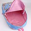 Шкільний рюкзак з пампасной травою, фото 3