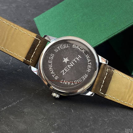 Zenith Pilot Extrta Special Brown-Silver-Blue, фото 2