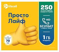Стартовый Пакет Lifecell Просто лайф 4G