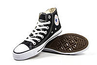 Кеди високі Converse ALL STAR black&white (42-46)