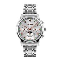 Чоловічі годинники Skmei 9121 All Silver