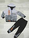 Детский весенний спортивный костюм для мальчика 3-4 года, 98-104 см, фото 2