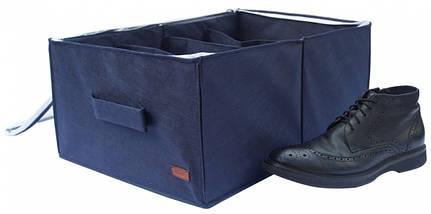 Органайзер для обуви на 4 пар (джинс), фото 3