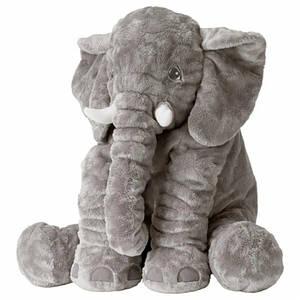 Игрушка - Подушка Слон 50 см