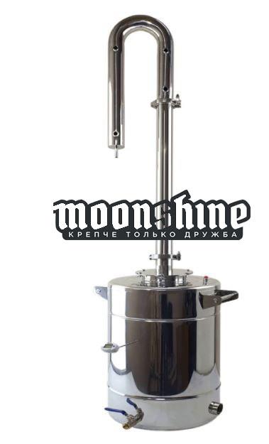 """Дистиллятор Moonshine Light кламп 2"""" с баком 37 литров"""