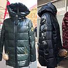 Куртки Пуховики Visdeer Баталов Жіночі Оптом Розміри 48-58 Фабричний Китай Опт, фото 7