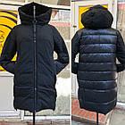 Куртки Пуховики Visdeer Баталов Жіночі Оптом Розміри 48-58 Фабричний Китай Опт, фото 2