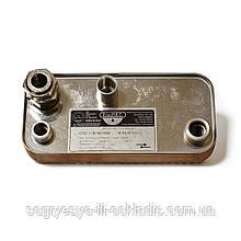 Теплообменник ГВС - 15 пластин - Immergas.
