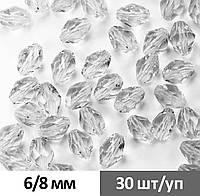КРИСТАЛ 6/8 мм Хрустальные бусины Оливки (30 шт)