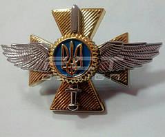 Беретный знак военно-воздушных сил Украины пластик