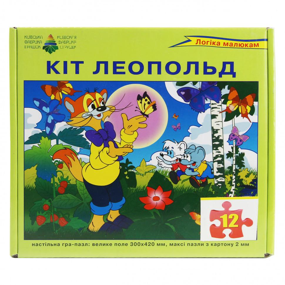"""Пазли """"Кіт Леопольд"""" 82180-12/24 (82180-12)"""