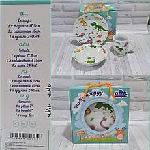 Детский фарфоровый набор столовой посуды Динозаврики 3 предмета