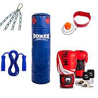 Тренировочный набор для бокса (груша, перчатки, бинты, капа, цепь, скакалка)