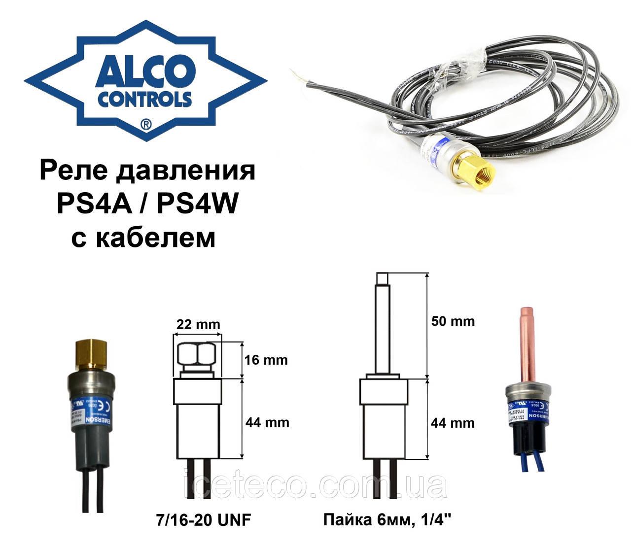 Реле высокого давления (48/34) с автоматическим сбросом PS4-A1 (808275) Alco Controls