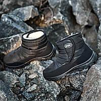 Черевики чоловічі (Осінь-Зима) утеплені на липучці / Мужские зимние ботинки