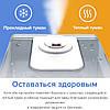 Гибридный ультразвуковой увлажнитель Levoit LV600HH, фото 6
