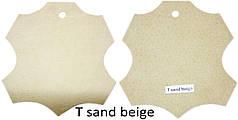 Кожа стелечная (подкладочная) воскованая цвет Бежевый(T sand beige)